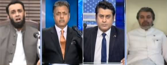 Sawal (Afghanistan's Challenging Situation For Pakistan) - 2nd July 2021