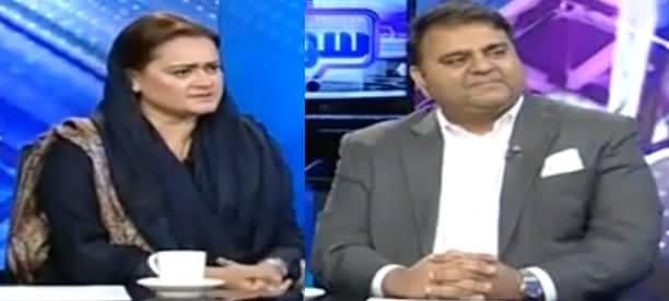 Sawal Ambar Shamsi Kay Sath (Fawad Chaudhry Vs Maryam Aurangzeb) – 1st January 2019