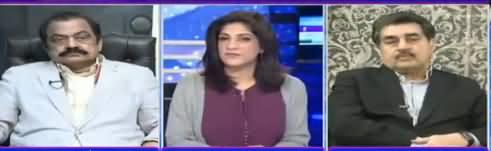 Sawal Amber Shamsi Kay Sath (Deal Ya NRO?) - 11th February 2019
