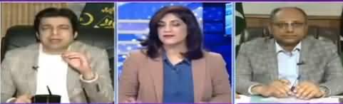 Sawal Amber Shamsi Kay Sath (PAC Issue) - 14th February 2019