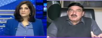 Sawal Amber Shamsi Kay Sath (Sheikh Rasheed Interview) - 7th February 2019