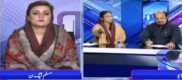 Sawal Amber Shamsi Kay Sath (Siraj Durrani Ki Giraftari) - 20th February 2019