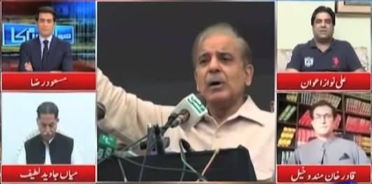 Sawal Awam Ka (Karachi Factory Fire, PDM Meeting) - 28th August 2021