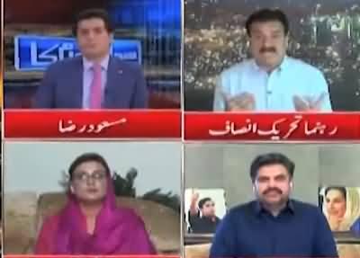 Sawal Awam Ka (Lockdown In Sindh) - 31st July 2021