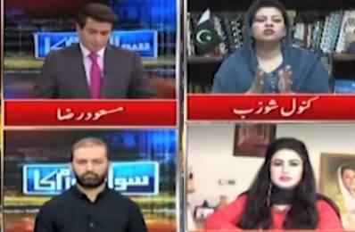 Sawal Awam Ka (PM Imran Khan's Speech) - 27th June 2021