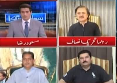 Sawal Awam Ka (Sindh Govt Vs Federal Govt) - 3rd July 2021