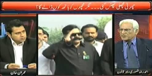 Sawal (Gullu Butt Ko 11 Saal Saza, Asal Mujrim Bahir) - 30th October 2014
