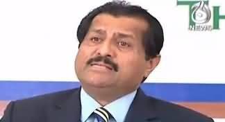 Sawal Hai Pakistan Ka (2016 Kaisa Raha?) – 31st December 2016