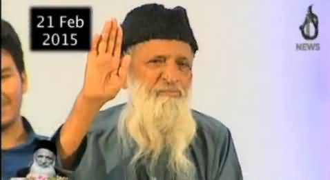 Sawal Hai Pakistan Ka (Abdul Sattar Edhi Special) - 9th July 2016