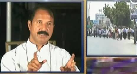 Sawal Hai Pakistan Ka (Are Karachi Students Being Deprived) - 31st May 2014