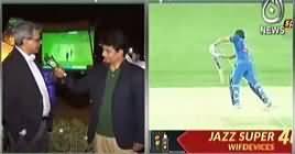 Sawal Hai Pakistan Ka (Asia Cup Special) – 23rd September 2018