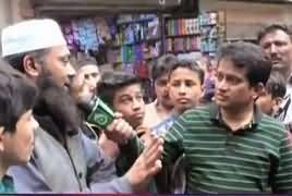 Sawal Hai Pakistan Ka (Awam Kia Kehti hai) – 26th January 2019