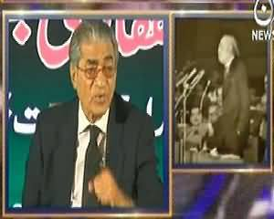 Sawal Hai Pakistan Ka (Bhutto Ka Asal Qasoor Kya Tha?) - 5th April 2014
