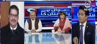 Sawal Hai Pakistan Ka (Discussion on Current Issues) - 30th November 2019