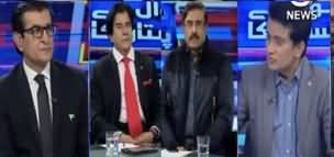 Sawal Hai Pakistan Ka (Discussion on Multiple Issues) - 12th January 2020