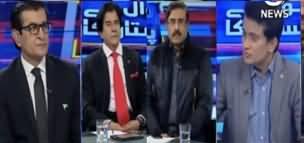 Sawal Hai Pakistan Ka (Discussion on Multiple Issues) - 12th January 2020