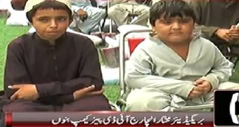 Sawal Hai Pakistan Ka (Eid Special With IDPs) – 30th July 2014