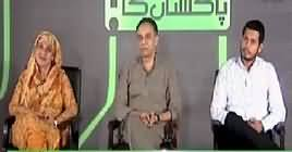 Sawal Hai Pakistan Ka (Election 2018) – 15th July 2018