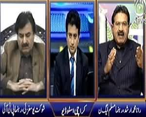 Sawal Hai Pakistan Ka (Govt Need To Take Strict Divisions) – 24th January 2014