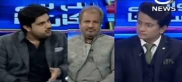 Sawal Hai Pakistan Ka (Govt Trying to Reconcile Allies) - 18th January 2020