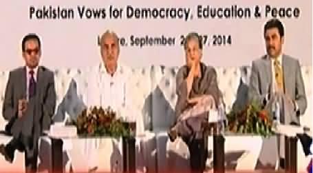 Sawal Hai Pakistan Ka (How Naya Pakistan Will Be Formed) - 27th September 2014