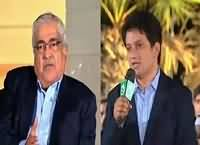 Sawal Hai Pakistan Ka (Hunarmandi Bhi Ilm Hai) – 26th March 2016