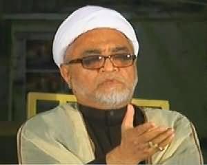 Sawal Hai Pakistan Ka (Imam Hussain (A.S.) Ne Karbala Mai Islam Ka Parcham Buland Kya) - 15th November 2013