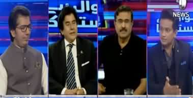 Sawal Hai Pakistan Ka (Imran Khan Ne India Ko Benaqab Kar Dia) - 29th September 2019