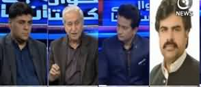 Sawal Hai Pakistan Ka (Iran US Conflict) - 5th January 2020