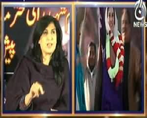 Sawal Hai Pakistan Ka (Is Current PPP on the Ideology of Benazir Bhutto) - 27th December 2013
