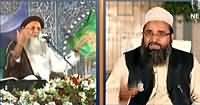 Sawal Hai Pakistan Ka (Islam is A Religion of Peace) – 3rd January 2015