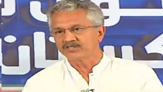 Sawal Hai Pakistan Ka (Karachi Ke Masayl) - 22nd September 2019