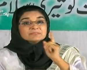 Sawal Hai Pakistan Ka (Kia Dr. Aafia Siddiqui Ki Rehai Mumkin Hai?) - 1st November 2013