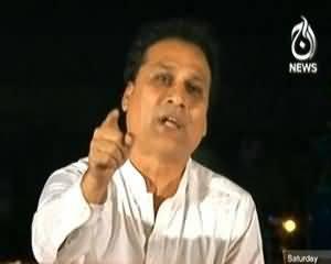 Sawal Hai Pakistan Ka (Kia Karachi Port Trust Ki Bhi Nijkaari Ho Jani Chaiye?) - 26th October 2013