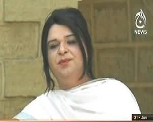 Sawal Hai Pakistan Ka (Kia Khawaja Sara (Khusra) Hona Jurm Hai?) – 31st January 2014