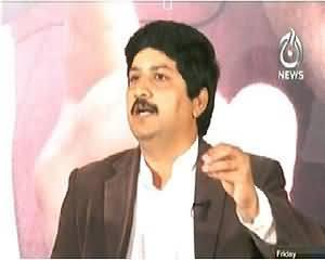 Sawal Hai Pakistan Ka (Kia Sindh Mein Qaumi System Khatam Hoga?) - 10th January 2014