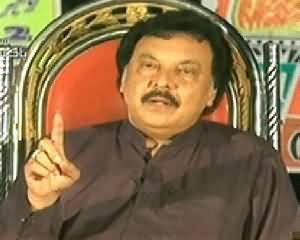 Sawal Hai Pakistan Ka (Kia Steel Mills Ki Intezamiya Bhi Corruption Mai Involve Hai?) - 23rd November 2013