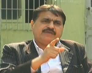 Sawal Hai Pakistan Ka (KMC Aur DMC Mulazmin k Masail Aur Mutalbaat) - 9th November 2013