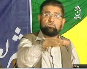Sawal Hai Pakistan Ka (Membership Campaign of Jamat e Islami) – 14th March 2014