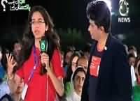 Sawal Hai Pakistan Ka (Mera Junoon Pakistan) – 30th June 2016