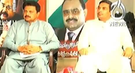 Sawal Hai Pakistan Ka (MQM's Demand of Administrative Units) – 8th November 2014