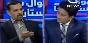Sawal Hai Pakistan Ka (Mustafa Kamal Exclusive Interview) - 14th December 2019
