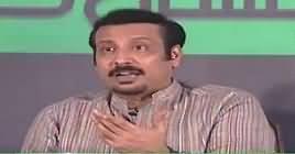 Sawal Hai Pakistan Ka (NA-247 Public Issues) – 19th October 2018