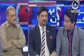 Sawal Hai Pakistan Ka (NAB Law Mein Tabdeeli Ki Baatein?) – 9th February 2019