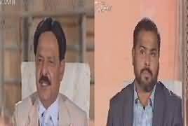 Sawal Hai Pakistan Ka (Naqal Ki Rook Tham Kaise?) – 6th May 2017