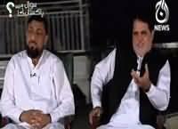 Sawal Hai Pakistan Ka (Nasha Karne Waale Driver) – 19th November 2016