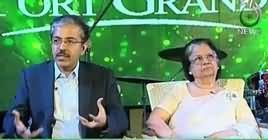 Sawal Hai Pakistan Ka (Naya Pakistan Kaisa Hona Chahiye) – 12th August 2018