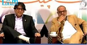 Sawal Hai Pakistan Ka (Our Education Standard & Peace) – 9th May 2015