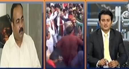 Sawal Hai Pakistan Ka (Pakistan Ki Siasi Sorat e Haal) – 13th December 2014