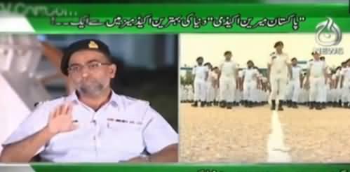 Sawal Hai Pakistan Ka (Pakistan Marine Academy) – 27th August 2016